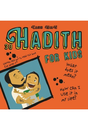 Hadith for kids book