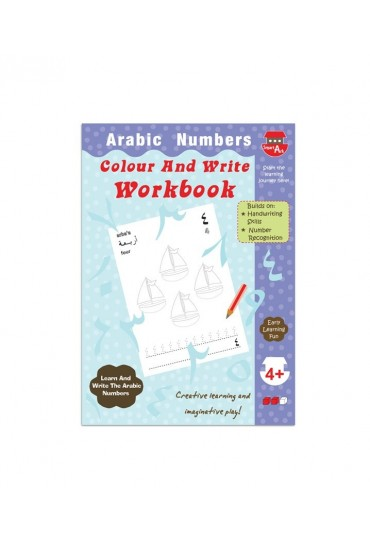 Arabic Numbers Workbook