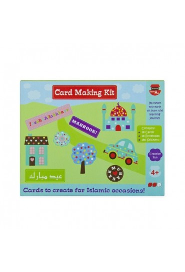 Islamic Occasions Card Creating Kit