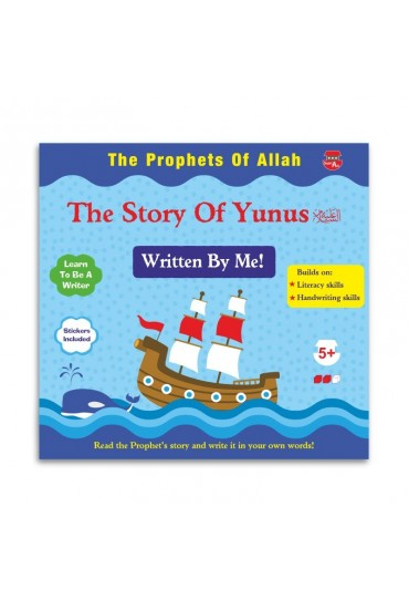 The Prophets of Allah. The Story of Yunus (AS) - Written by me!