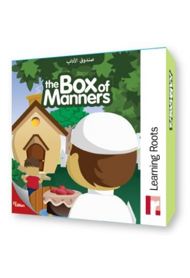 The Box of Manners Learning Roots