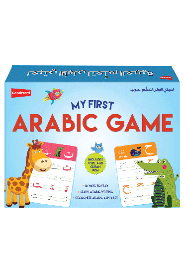 My First Arabic Game Goodword