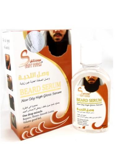 Beard Serum