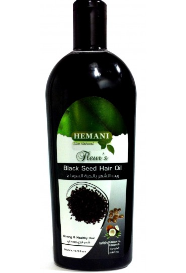Hemani Black Seed Hair Oil