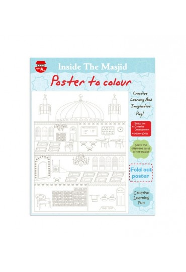 Inside The Masjid - Colour In Poster