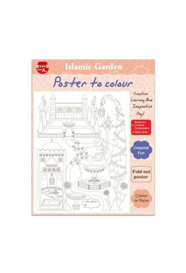 Islamic Gardens Colour In Poster