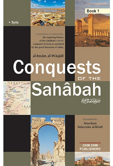 Conquest of The Sahaba