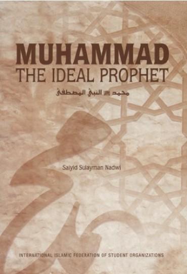 Muhammad The Ideal Prophet صلی الله علیه وآله وسلم