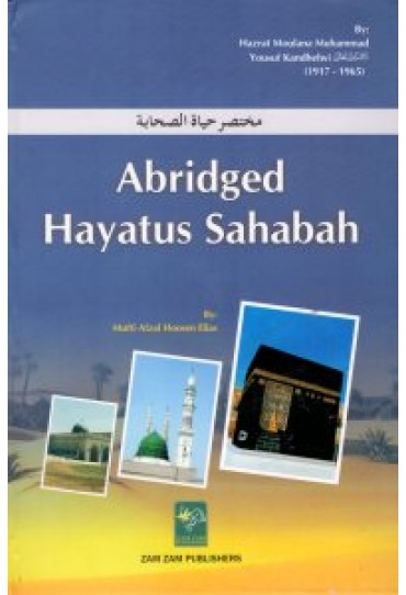 Abridged Hayatus Sahabah [English Translation]
