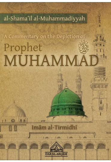 A Commentary on the Depiction of the Prophet by Imam al-Tirmidhi