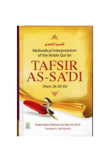 Tafsir As-Sadi (Parts 28-29-30) Methodical Interpretation Of The Noble Quran