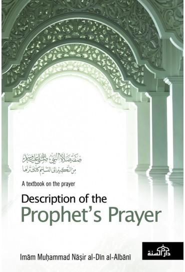 Description of the Prophets Prayer