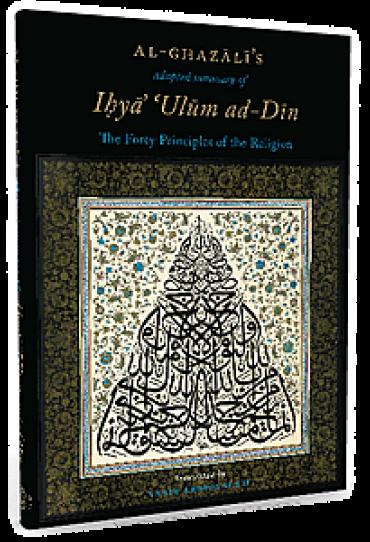 Al-Ghazali's Adapted Summary of Ihya Ulum al-Din