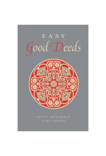 Easy Good Deeds [New Revised Edition]