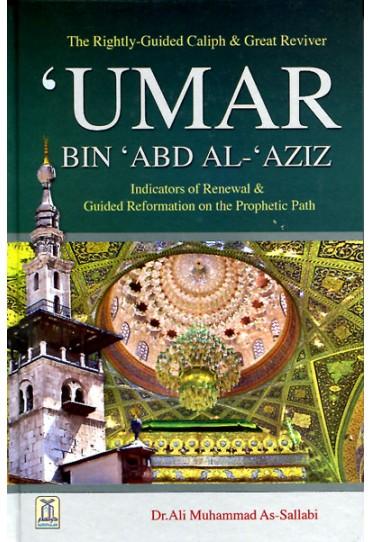 Umar Bin Abd Al- Aziz