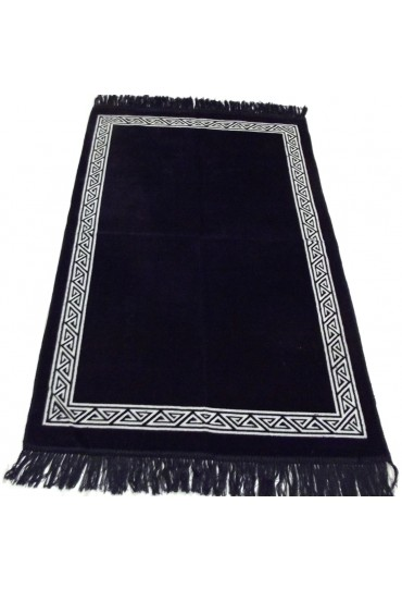 Plain Prayer Mat with Border; Blue