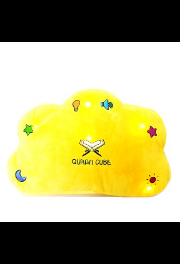 Quran Cube Pillow