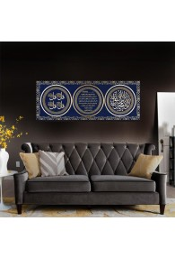 4 Qul/ Ayat-Al-Kursi/ Kalima Suede Canvas Navy & Gold