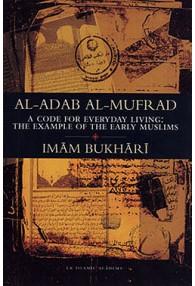 Al-Adab Al-Mufrad Deluxe