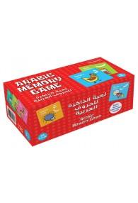 Arabic Memory Game Goodword