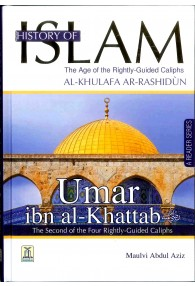 History of Islam Umar Ibn al Khattab Rightly-Guided Khalifah