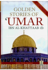 Golden Stories of Umar Ibn Al-Khattaab