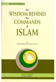 The Wisdom Behind Commands of Islam