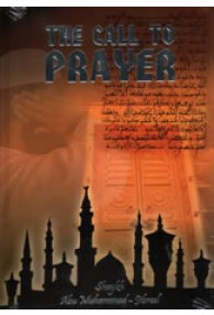 The Call to Prayer