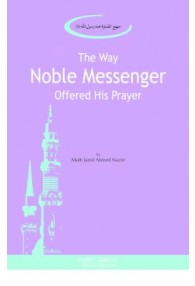 The Way The Noble Messenger offered his Prayer