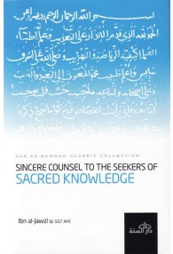 Sincere Counsel to the Students of Sacred Knowledge