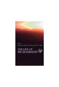The Life of Muhammad (PBUH) (Extracted from Imam An-Nawawi's Introduction to his Tahdhib al-Asma wal-Lughat)