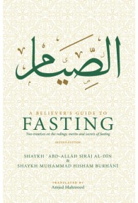 Believer's Guide To Fasting (2nd edition)