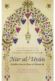 Nur al-Uyun – The Light Of The Eyes