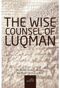 THE WISE COUNSEL OF LUQMĀN