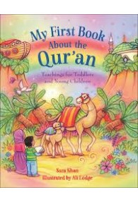 My First Book About the Qur'an [Children's Book]