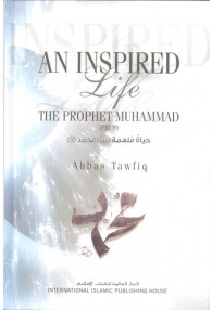 An Inspired Life The Prophet Muhammad (PBUH)
