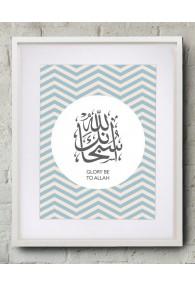 Subhanallah Arabic Calligraphy Chevron Framed Art Print